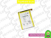 Аккумулятор  Sony LIS1501ERPC, 2330mAh  (батарея, АКБ)