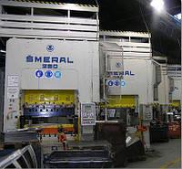 Ковочное Оборудование Smeral -представительство