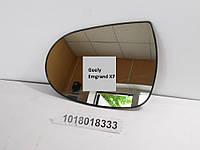 Зеркальный элемент правый Geely Emgrand X7/EX7 / Джили Эмгранд X7/EX7 1018018333