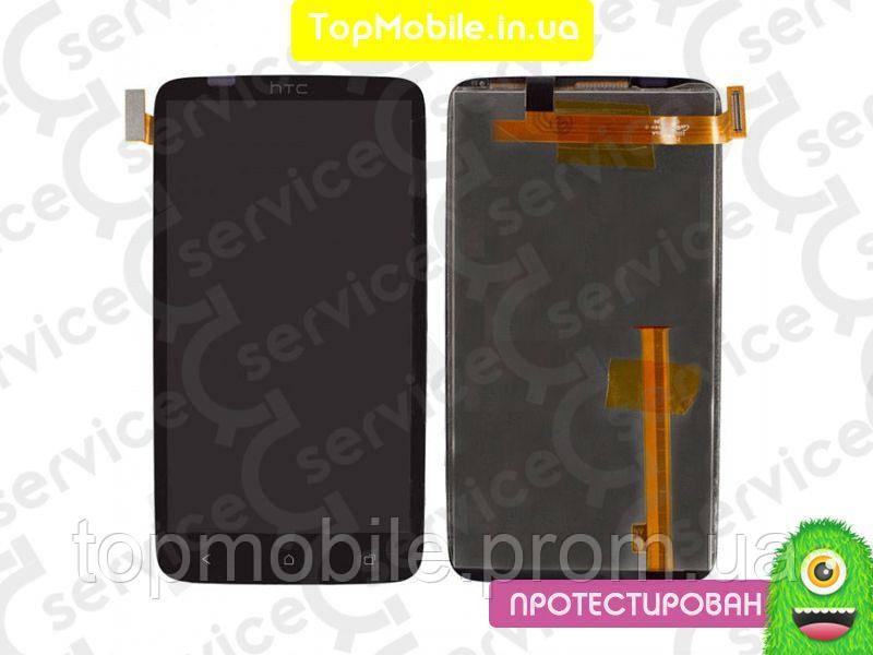 Дисплей HTC S720e One X G23 + сенсор черный ( модуль, стекло)