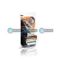 Лампы Галогенновые Phillips H6W Vision 12036b2