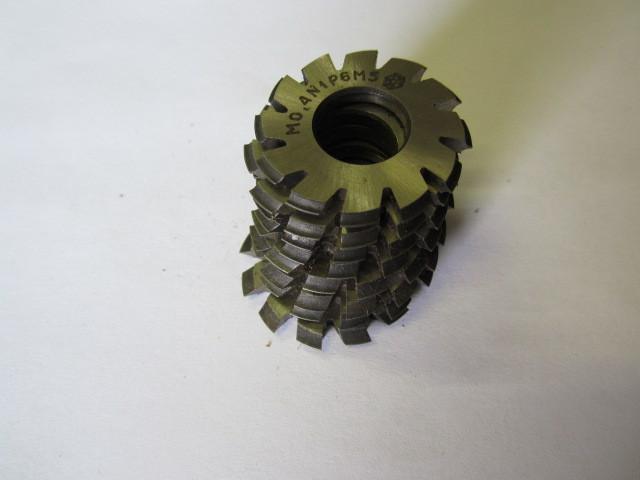 Фреза дисковая модульная М 9 №6 1/2 Р6М5К5