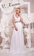 Элегантное женское платье в пол с открытой спинкой, пояс украшен пайетками материал шелк. Цвет белый