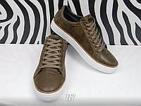 Мокасины мужские кожаные шнуровке