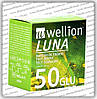 Тест-полоски Веллион Луна (Wellion Luna GLU) 50 шт.