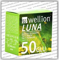 Тест-полоски Веллион Луна (Wellion Luna GLU) 50 шт.