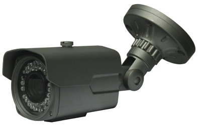 Видеокамера  Atis AW-480VFIR-24/2,8-12
