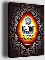 """""""Тонгкат Али Платинум"""" - повышение потенции, натуральный продукт для мужчин (10капсул)."""