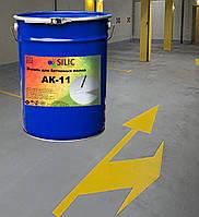 Краска для бетонных полов АК-11 Серая
