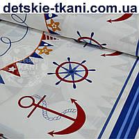 Ткань хлопковая с большим морским купоном на белом фоне (№ 746а)
