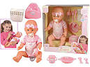 Кукла пупс Дринк New Born Baby Simba 5039005, фото 4