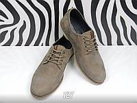 Туфли мужские цвета латэ, фото 1