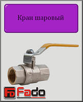 """Кран шаровый Fado 1"""" ВВ газовый (ручка)"""