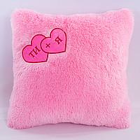 Плюшевая подушка Ти+Я
