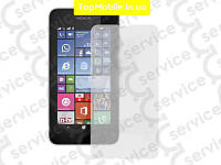 Защитное стекло  Nokia 530 Lumia (0.25mm 2,5D)