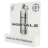Мини парфюм с феромонами Montale Soleil de Capri ( Монталь Солеил де Капри) 5 мл