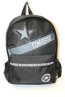 Рюкзак универсальный Конверс (2 цвета), рюкзаки недорого