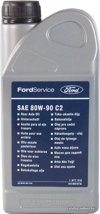 Масло для задней оси Ford SAE 80W-90 C2, 1л WSP-M2C197-A