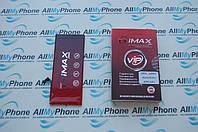 Аккумуляторная батарея для мобильного телефона Apple iPhone 6S Plus iMax