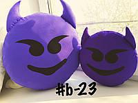 Большая подушка-смайлик чертик #b-23