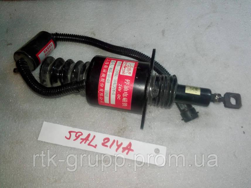 Соленоид остановки двигателя C6121 59AL214A глушилка