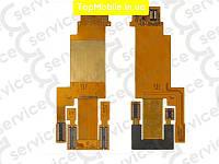 Шлейф  LG KE500/KE590/ME550c, межплатный