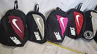 Рюкзак Nike 40x30x15 (Ваня 0630283456)