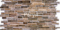"Листовая панель ПВХ Регул камень ""Пластушка коричневая"" 0,4мм"