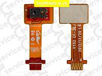 Шлейф  Sony D2302 S50h Xperia M2 Dual/D2303/D2305/D2306/D2403, c датчиком приближения, с датчиком подсветки