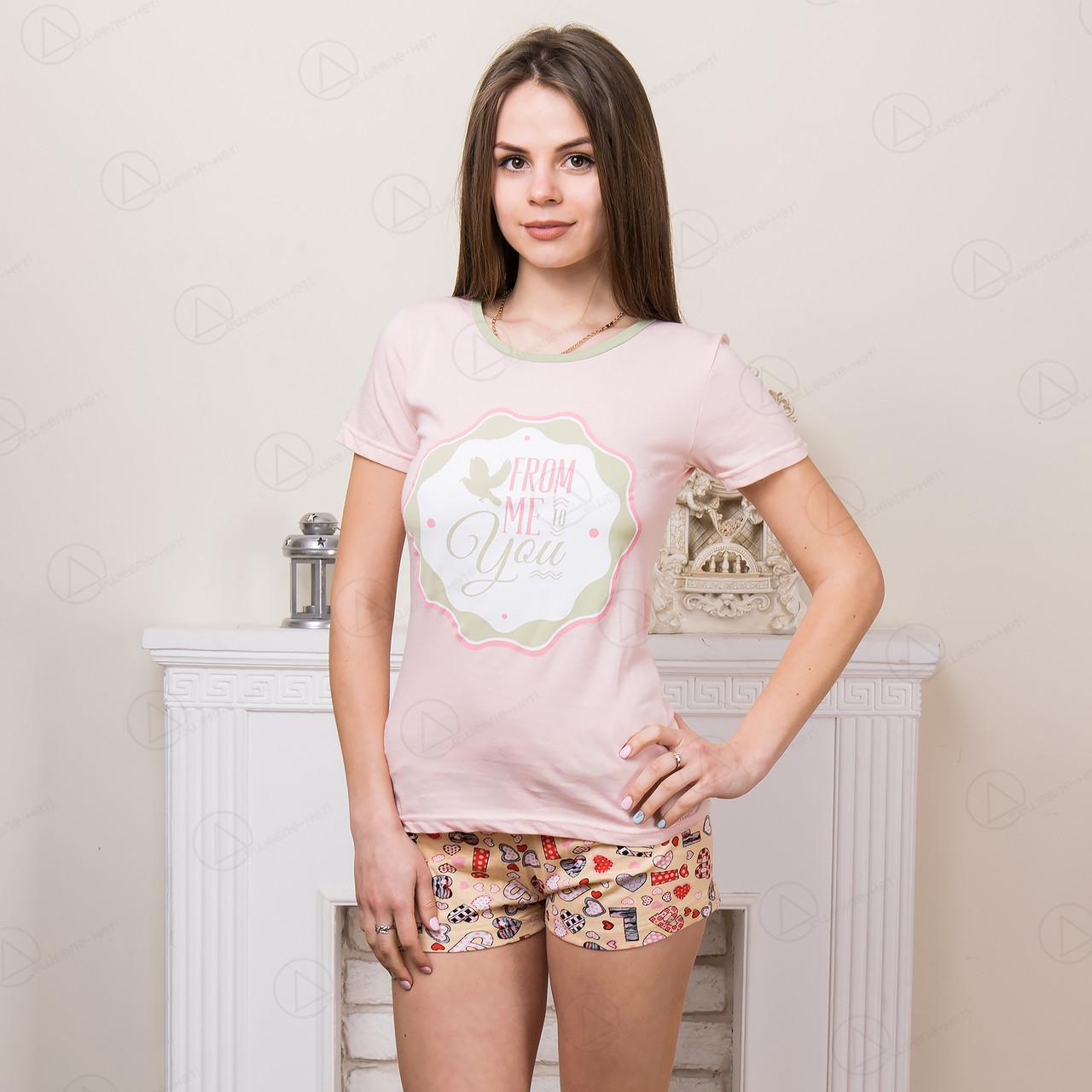 Комплект-двойка женский: футболка и шорты с принтом Moda Love Турция MDLV-17366