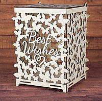 """Свадебная коробка для денег """"Бабочки"""""""