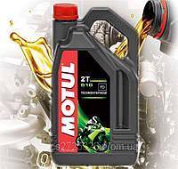 Масло для 2-х тактных двигателей мотоцикла Motul 510 2T (4л)