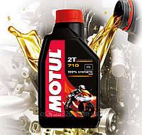 Масло для 2-х тактных двигателей мотоцикла Motul 710 2T (1л)