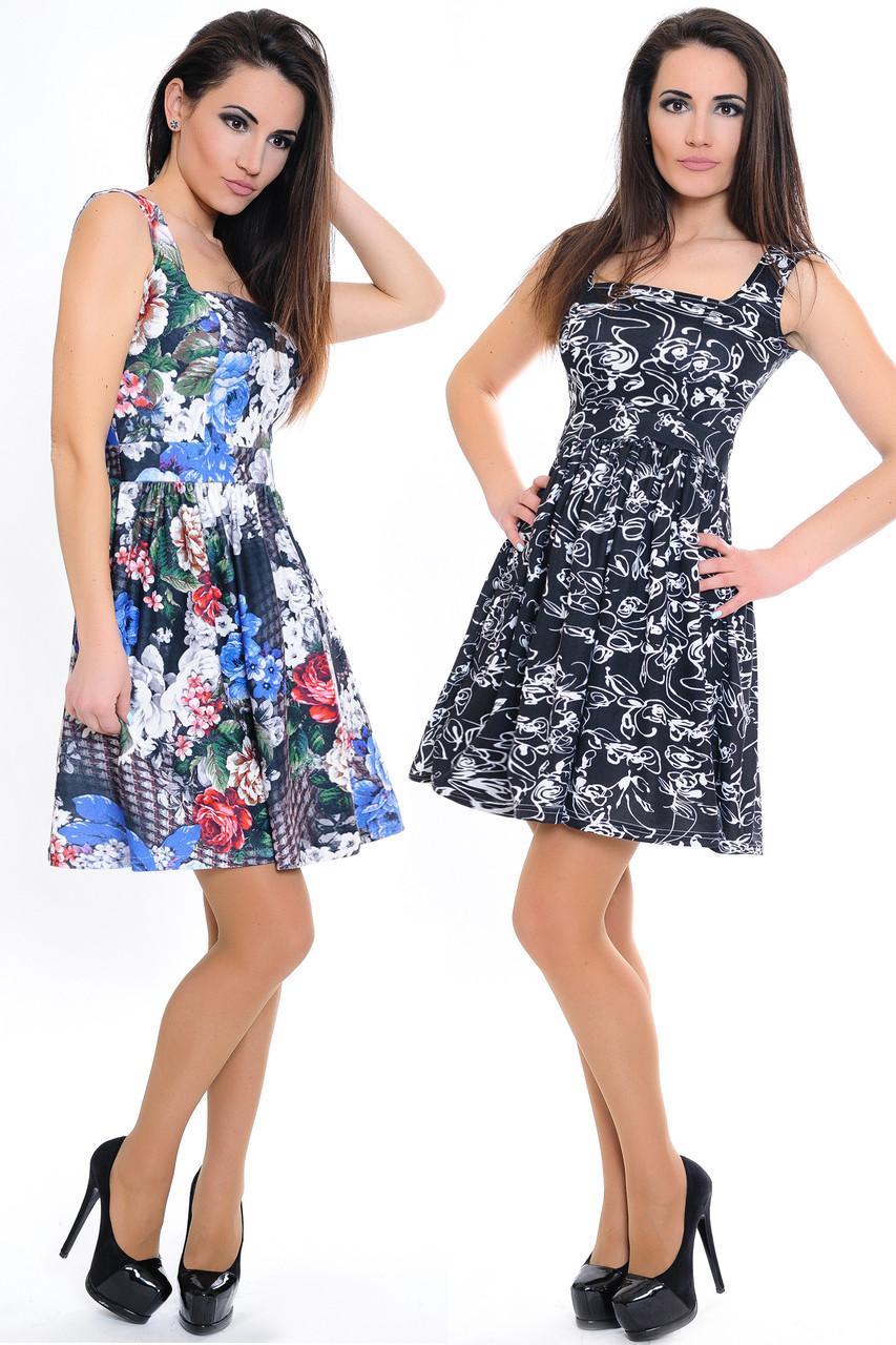 Женская одежда купить сарафан