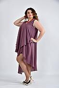 Женское летнее платье разлетайка 0515 цвет слива размер 42-74 / большого размера, фото 2