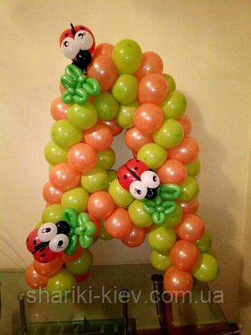 Буквы из шаров , фото 2