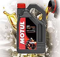 Масло для 2-х тактных двигателей мотоцикла Motul 710 2T (4л)