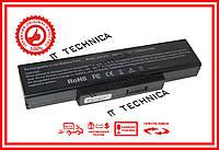 Батарея ASUS A72DR A72DY A72F A72JK 11.1V 5200mAh