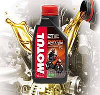 Масло для 2-х тактных двигателей мотоцикла Motul Scooter Power 2T (1л)