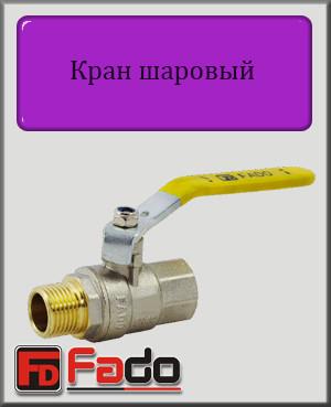 """Кран кульовий Fado 3/4"""" НВ газовий (ручка)"""