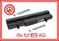 Батарея ASUS Eee PC 70-OA1B1B2100 10.8V 5200mAh