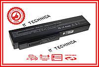 Батарея ASUS G50 G51 G60 L50 M50 N43 N52 N53 N61 VX4 X4G X55 X56 X57 X5M X62 X64 11.1V 5200mAh