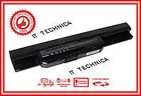 Батарея ASUS X43SM X43SV X43TA X43TK 11.1V 5200mAh