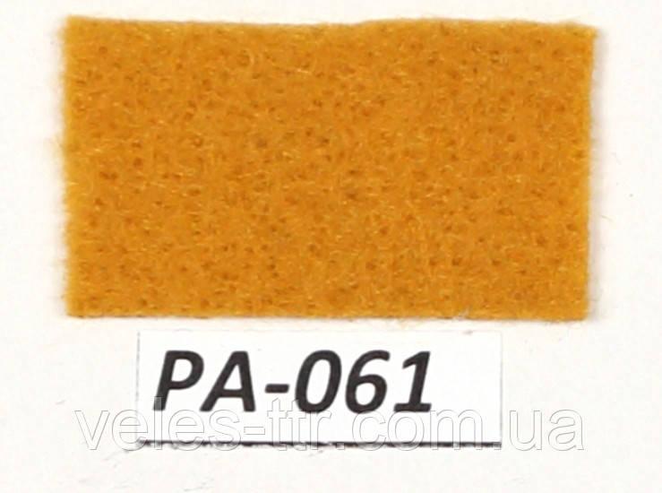 Фетр Коричнево-рыжий 20х30см полиэстер 1 мм 190 г/кв.м