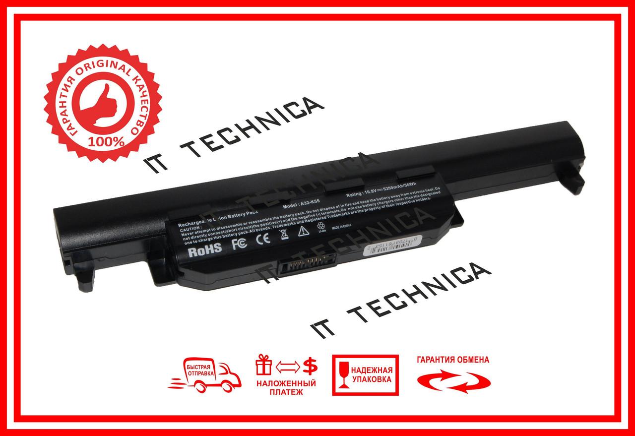 Батарея ASUS A45 A55 A75 A85 F45 F55 F75 K45 K55 K75 P45 P55 Q500 R400 R403 R500 R503 R70 10.8V 5200mAh