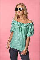 Женская блуза с открытыми плечами мятного цвета