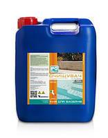 Очиститель (жидкий) 10л (препарат для чистки стен и дна бассейна)