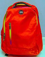 Рюкзак Cool For School CF85879 Китай