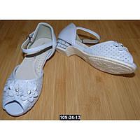 Нарядные детские босоножки для девочки, 25-30 размер, супинатор, кожаная стелька, туфли на выпускной