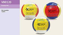 Мяч волейбол 0120 №5, в нал. 3 цвета